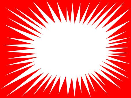 빨간 톱니 2