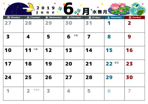 2019-06- 월요일 시작 - 일러스트 01