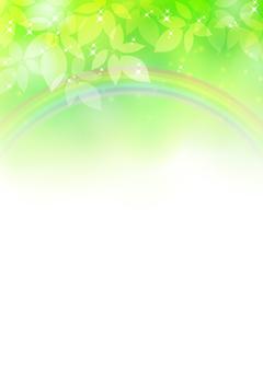 Fresh green material 146