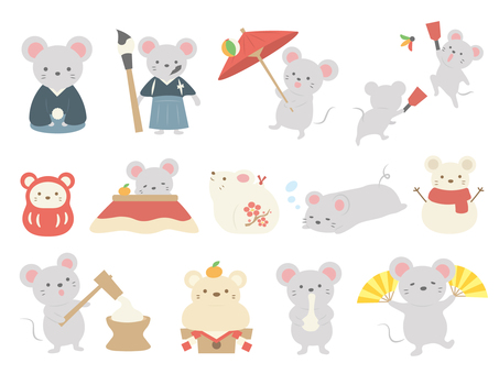 New Year mouse set