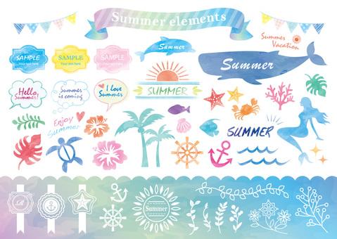 여름 요소