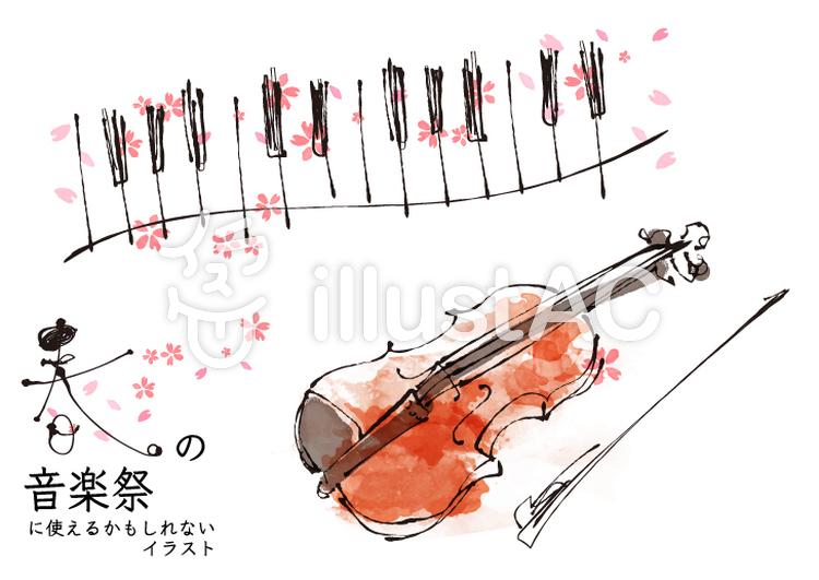 春に使えるかもしれない音楽イラストイラスト No 無料イラストなら イラストac