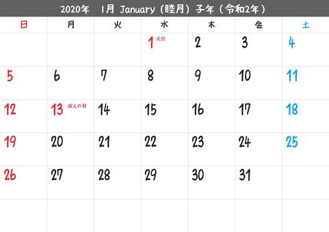 2020年カレンダー 1月