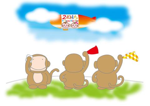 Monkey and airship