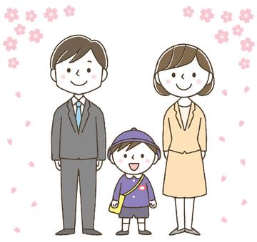 Entrance / Graduation / Kindergarten / Nursery / Cute