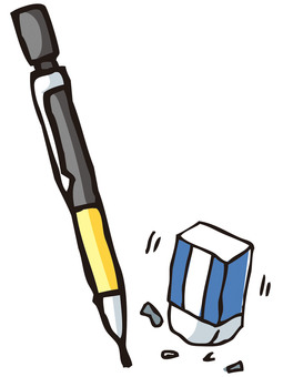 Note utensils