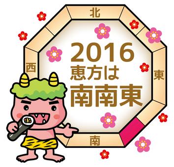 2016年Setsubun的枚方