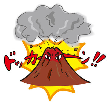 Volcanic eruption (with a face)
