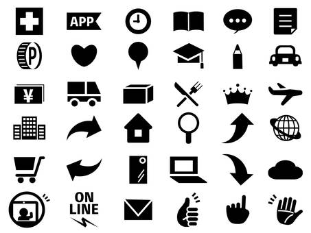 Collection of simple icon materials