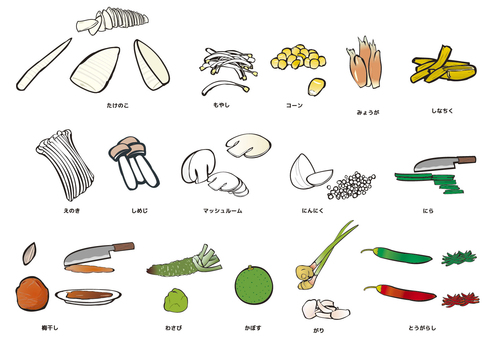 Vegetable Other