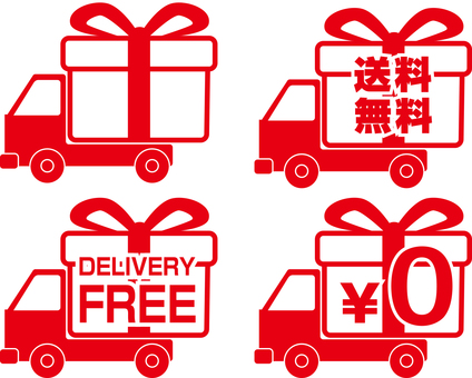 Free shipping icon red