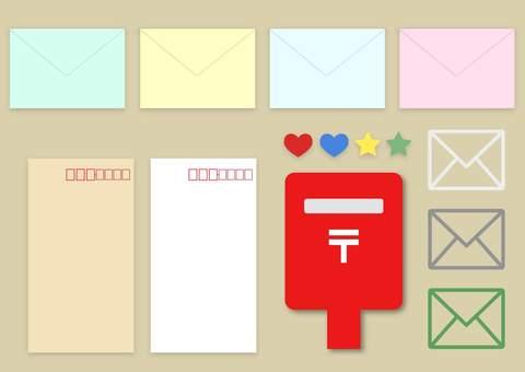 Letter post set