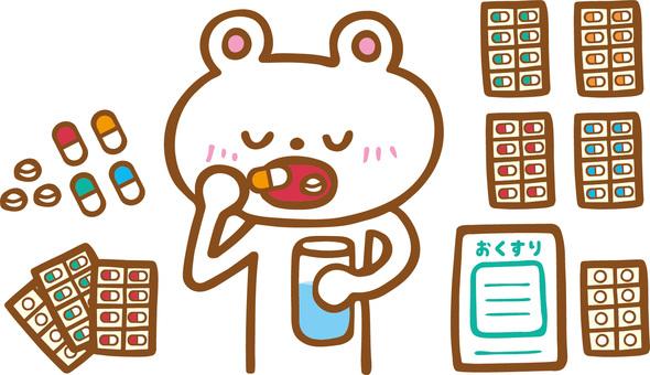 Medicine & amp; Shizukuyama drinking medicine