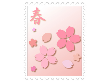 Spring stamp (with cherry blossoms / shadows)