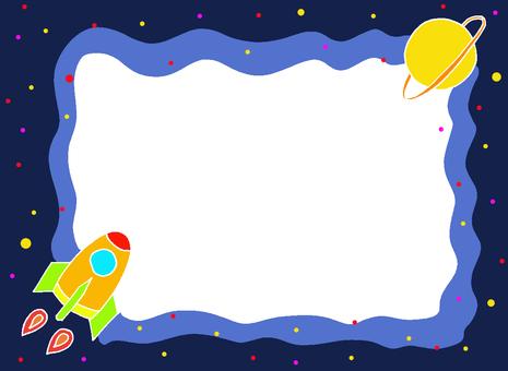 Horizontal frame cosmos White