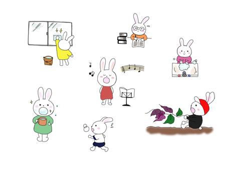 토끼의 학교 생활
