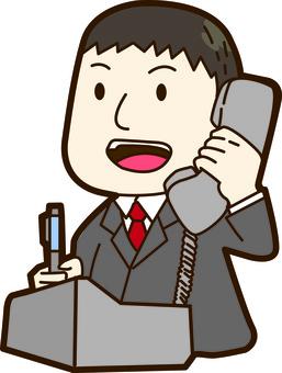 Person who makes a call (company employee A)
