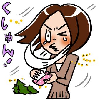 A woman's sneeze
