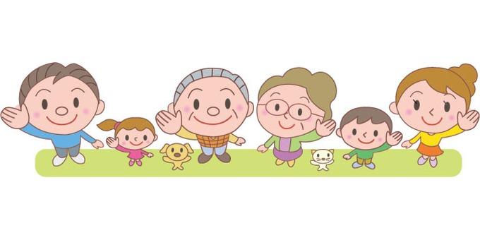 Regards Family 2 Family 3