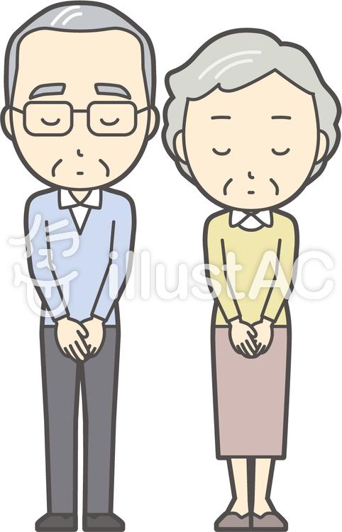 男女セット老人-006-全身のイラスト
