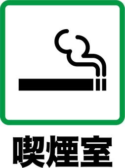 Smoking 1a