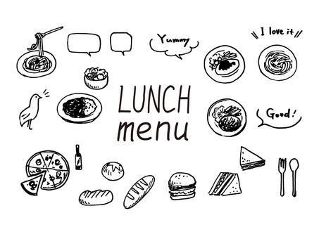 점심 메뉴