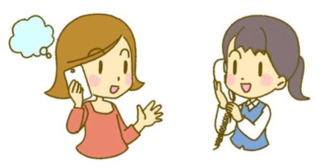 Call receiver