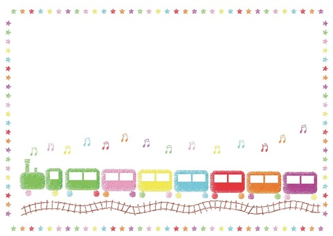 Frame Marchen Station