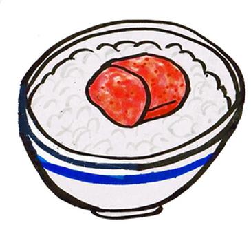 Meita rice