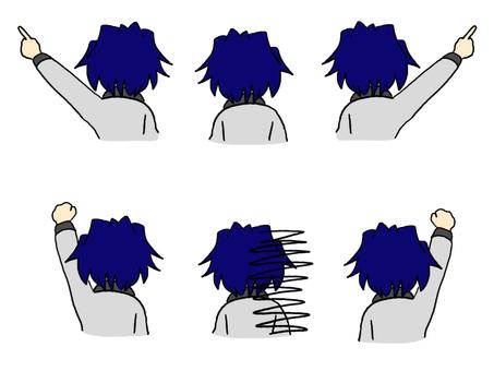 The back speaks (set of blue hair)
