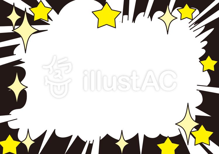 漫画の吹き出し風のイラスト