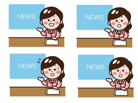 News Caster · Announcer Set