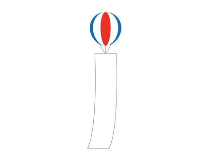 Advertising balloon (Tricolore)