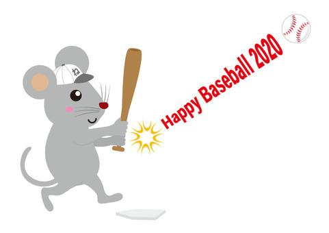 Rat baseball 1