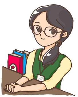 Librarian librarian