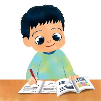 Study _ boy