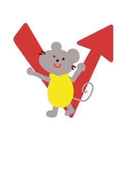 Improvement arrow mouse