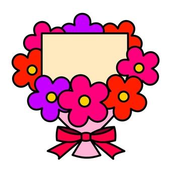 Bouquet Frame 2 (color)