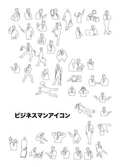 Salaryman icon 47 scenes