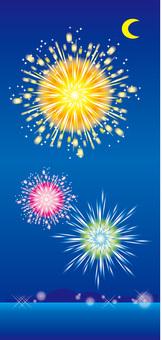 Radiant fireworks
