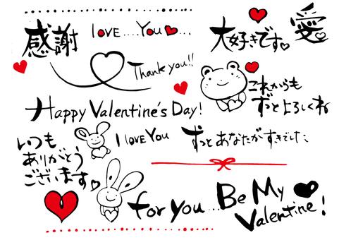 Valentine brush character set