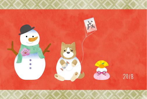 2018 New Year card illustration set