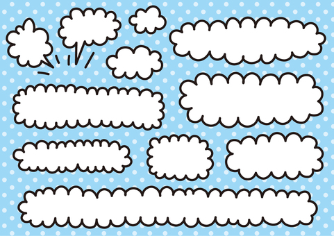 Long cloud material set also handwritten in this 02