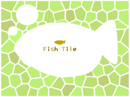 Green tile (fish)