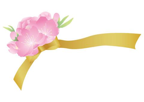 Peach bouquet - Kin Ribbon