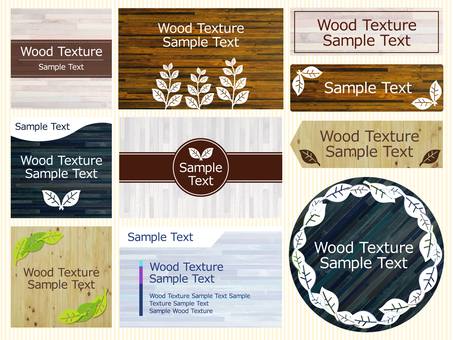 Wood grain texture and plants decorative ruled framework