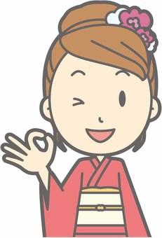 Kimono female a - okay - bust