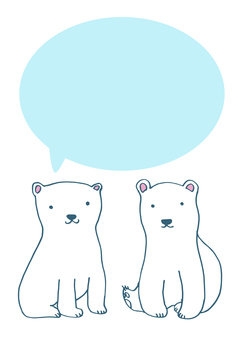 bear_ 북극곰 _ 풍선 1