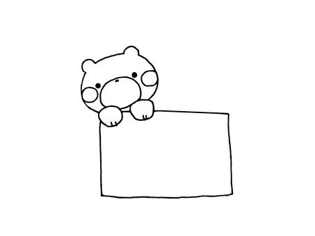 Kuma and paper 1 1