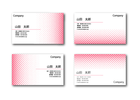 Dotted geometric business card 4 (red)